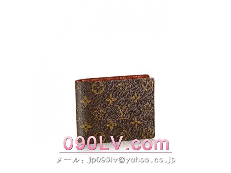 M60026 ルイヴィトン 二つ折財布 ポルトフォイユ・フロリン モノグラム 財布&小物