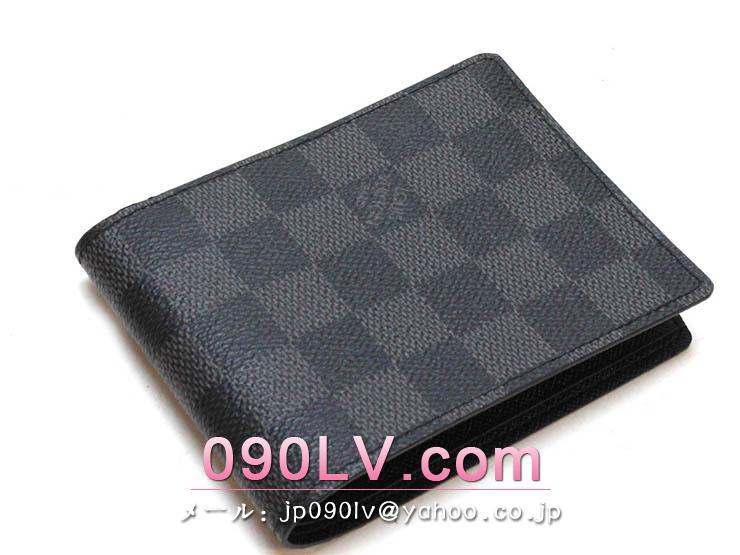 ルイヴィトン二つ折財布 ポルトフォイユ・ミュルティプル ダミエ・グラフィット 財布&小物 N62663