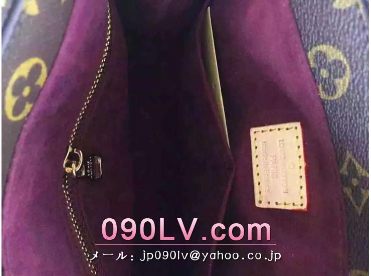 ルイヴィトン・モノグラムバッグ ボストンバッグ リュックサックM68000