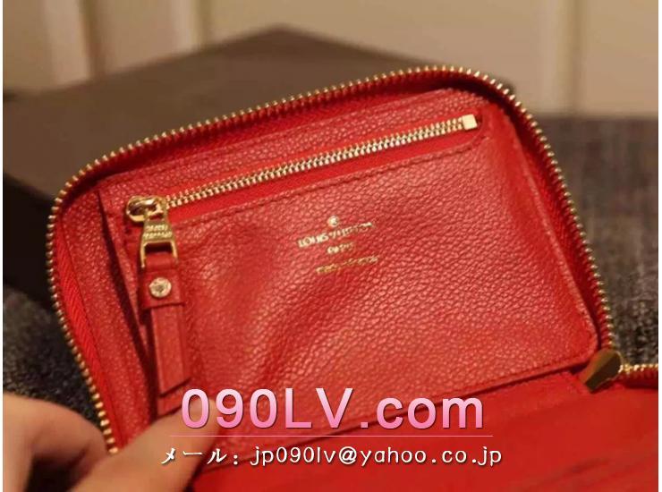 ルイヴィトンブランド財布 コピー モノグラムアンプラント レザーファスナー開閉式財布 M60740赤