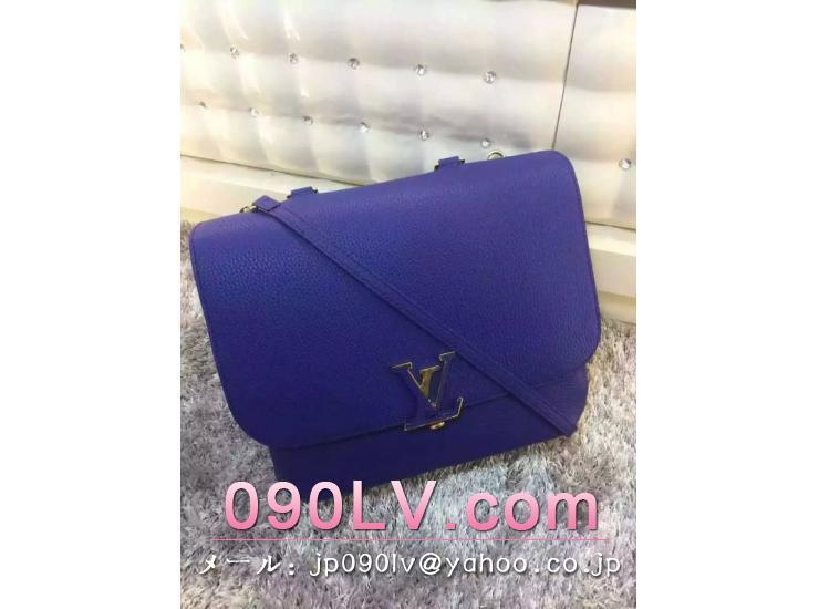 ルイヴィトンバッグ偽物 ルイヴィトンヴォルタ トートバッグ ショルダーバッグ M50255青色