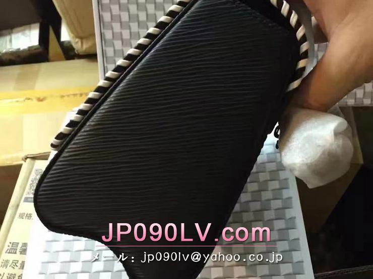 ルイヴィトンツイストMMバッグ M42778 売れ筋のヴィトン新作 人気商品のハンドバッグ