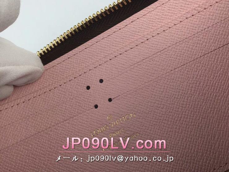 ルイヴィトン M64201A LOUIS VUITTON ポルトフォイユ・クレマンス ラウンドファスナー財布