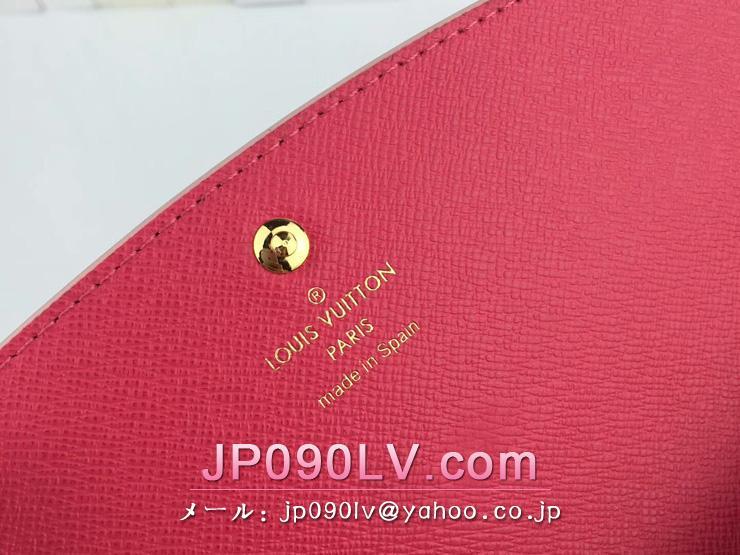 ルイヴィトン M64202 LOUIS VUITTON ポルトフォイユ・エミリー 二つ折り財布