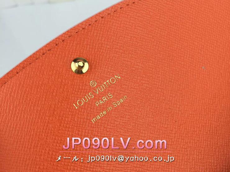 ルイヴィトン M64202A LOUIS VUITTON ポルトフォイユ・エミリー 二つ折り財布