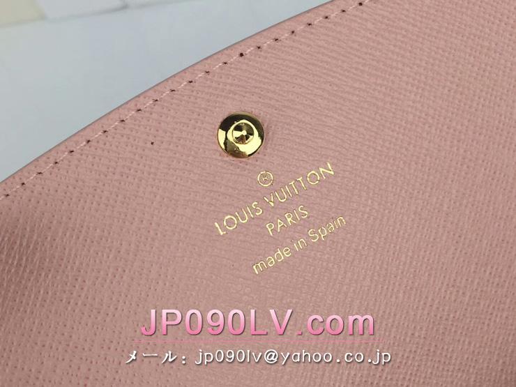 ルイヴィトン M64202D LOUIS VUITTON ポルトフォイユ・エミリー 二つ折り財布