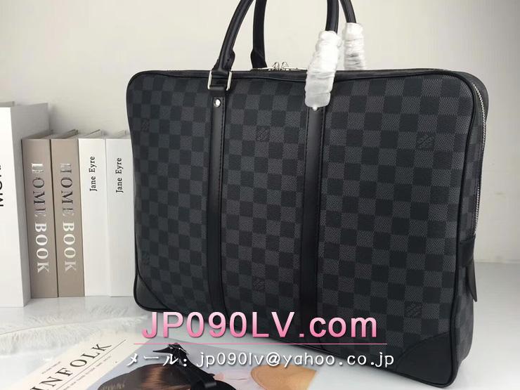 N41125 ルイ・ヴィトンスーパーコピーバッグ LOUIS VUITTON「PDV」ダミエ・グラフィット キャンバス ビジネスバッグ