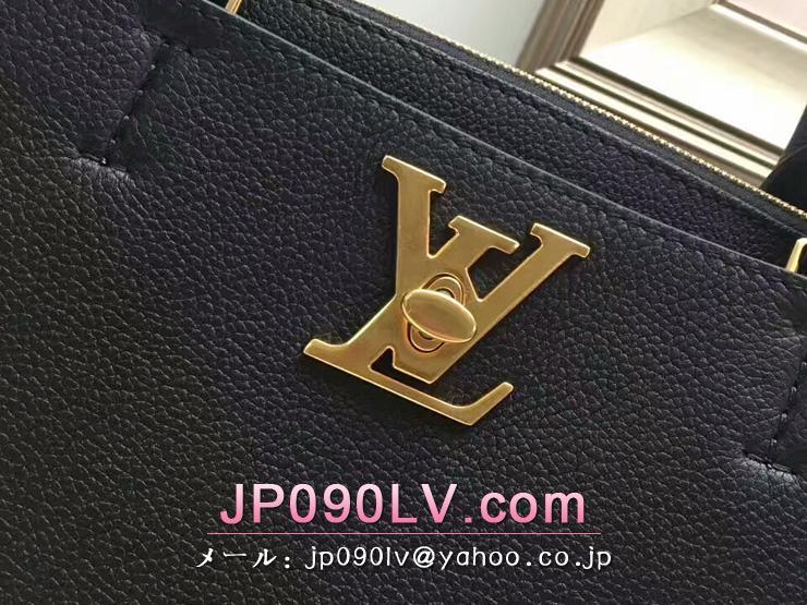 M54569 ルイ・ヴィトンバッグコピー LOUIS VUITTON ロックミート「LOCKME」トートバッグ ショルダーバッグ ゴールド金具 4色選択可