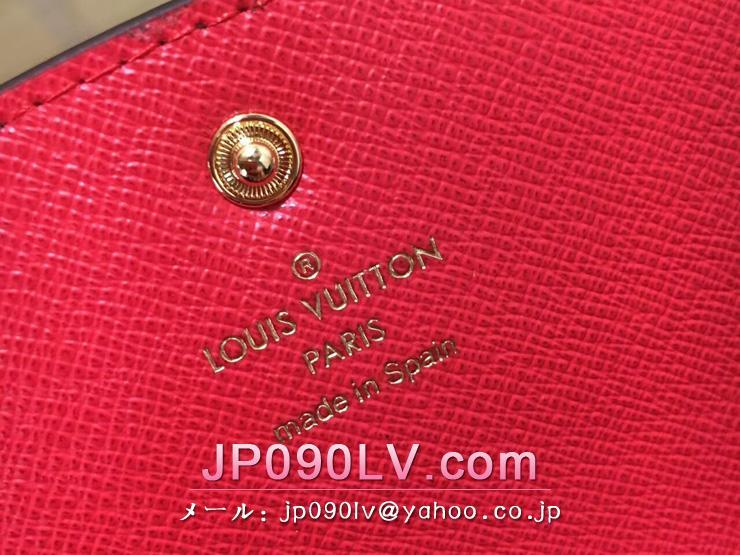 ルイヴィトン モノグラム 財布 コピー「LOUIS VUITTON」ポルトフォイユ・エミリー 二つ折り長財布 M60697E - 財布&小物