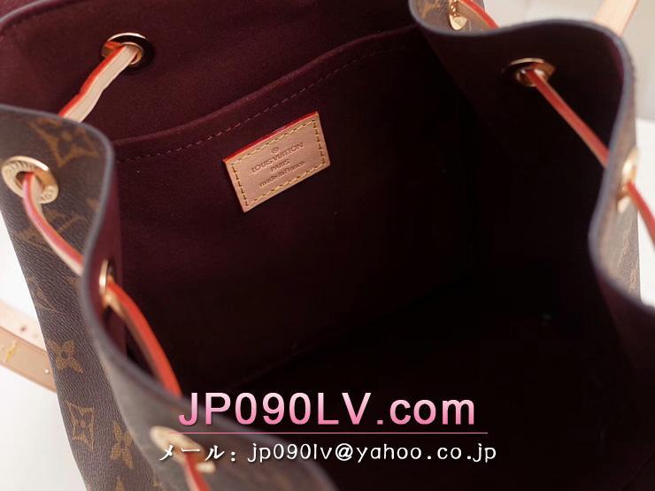 M43431 ルイヴィトン モノグラム バッグ スーパーコピー リュックサック「LOUIS VUITTON」 モンスリー モノグラムバックパック