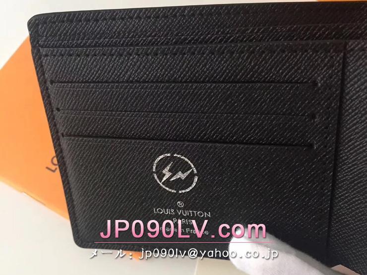 M64439 ルイヴィトン モノグラム 財布 スーパーコピー LOUIS VUITTON ポルトフォイユ・ミュルティプル モノグラム・エクリプス 二つ折り財布