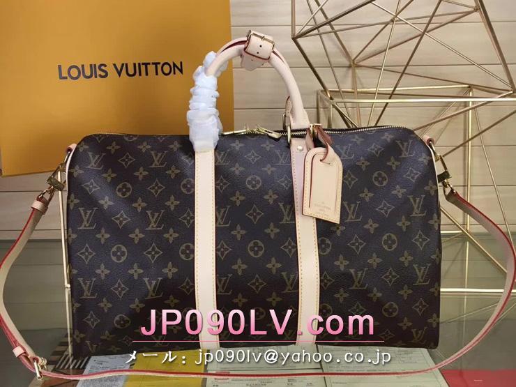 ルイヴィトン モノグラム バッグ コピー M41418 「LOUIS VUITTON」キーポル・バンドリエール 45 トラベル旅行用バッグ