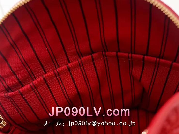 M44015 ルイヴィトン モノグラム・アンプラント バッグ スーパーコピー 「LOUIS VUITTON」 ソルボンヌ スリーズ レザー バックパック・リュックサック