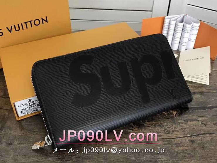 new concept 0e983 18bb5 ルイ・ヴィトン シュプリーム 長財布 スーパーコピー 【LOUIS ...