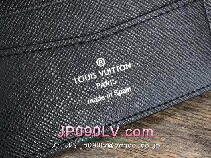ルイヴィトン シュプリーム 財布 スーパーコピー 【LOUIS VUITTON x SUPREME】 ポルトフォイユ・スレンダー コラボ エピ M67718 ノワール 二つ折り財布