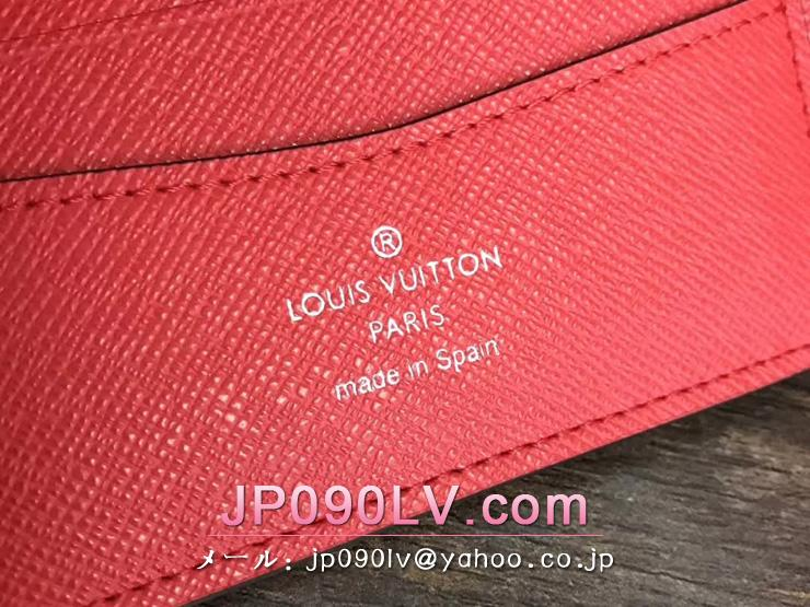 uk availability 6a02f 3c87f ルイヴィトン シュプリーム 財布 コピー 「LOUIS VUITTON x ...