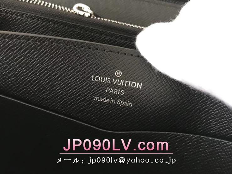 ルイヴィトン モノグラム・マカサー 財布 スーパーコピー 「LOUIS VUITTON」 ジッピーXL ヴィトン メンズ ラウンドファスナー長財布 M61506