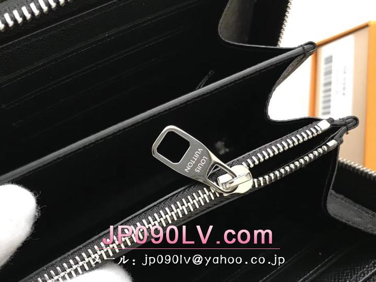ルイヴィトン ダミエ・エベヌ 長財布 コピー 「LOUIS VUITTON」 ジッピーXL ダミエ・エベヌ N63284 ヴィトン メンズ ラウンドファスナー財布