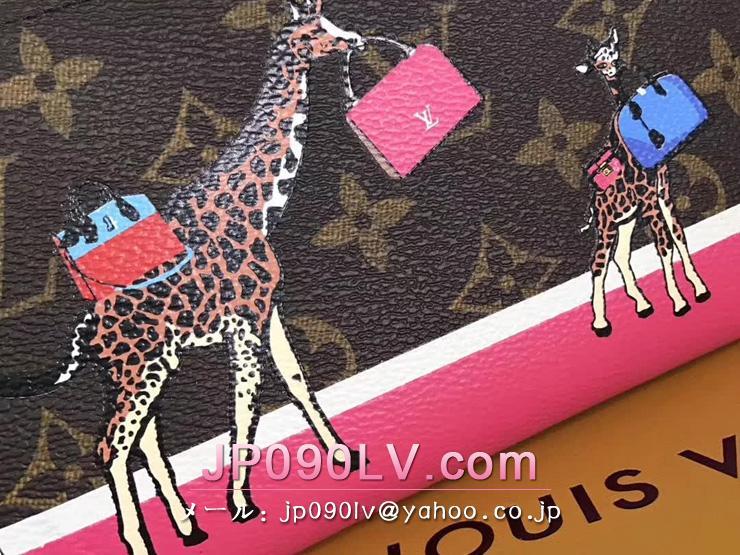 ルイヴィトン モノグラム 財布 スーパーコピー M62085 「LOUIS VUITTON」 ジッピー・ウォレット ヴィトン レディース 長財布 ラウンドファスナー財布