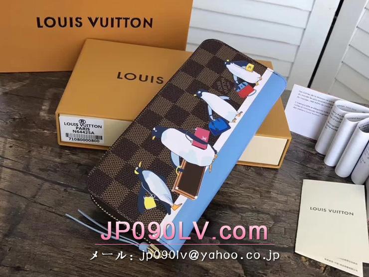 ルイヴィトン ダミエ・エベヌ 財布 スーパーコピー N64425 「LOUIS VUITTON」 ポルトフォイユ・クレマンス ヴィトン 財布 新作 レディース ラウンドファスナー