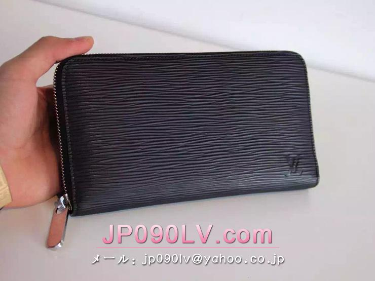 purchase cheap ed675 27b6a ルイヴィトン 財布 メンズ 人気 「LOUIS VUITTON」 ジッピー ...