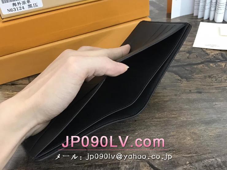 ルイヴィトン ダミエ・アンフィニ 財布 コピー N63124 「LOUIS VUITTON」 ポルトフォイユ・ミュルティプル ヴィトン メンズ 二つ折り財布 ノワール