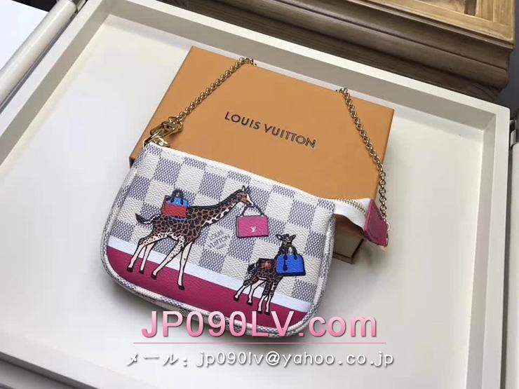 ルイヴィトン ダミエ・アズール ミニバッグ スーパーコピー N62200 「LOUIS VUITTON」 2017AW ミニ・ポシェット・アクセソワール・キリンが可愛い 2way