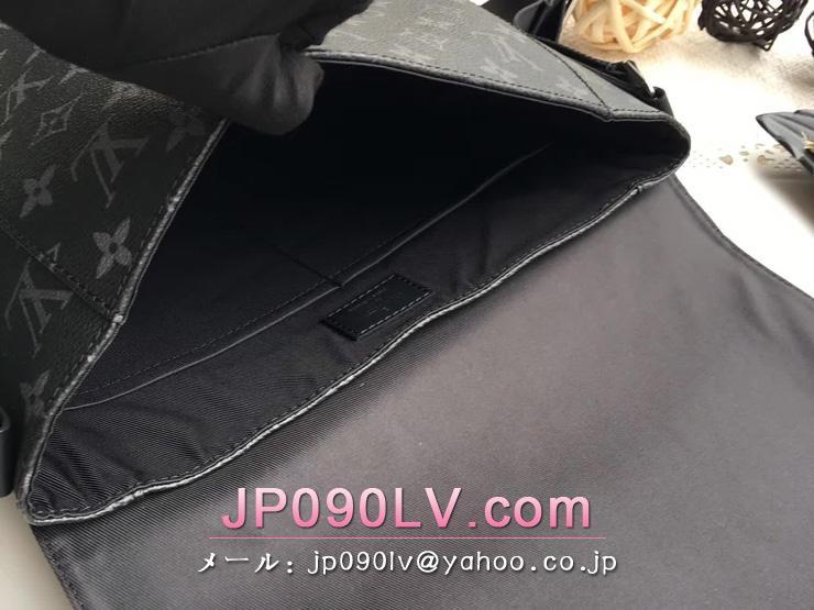ルイヴィトン モノグラム・エクリプス バッグ コピー M40565 「LOUIS VUITTON」 メッセンジャーバッグ エクスプローラーPM ヴィトン メンズ ショルダーバッグ