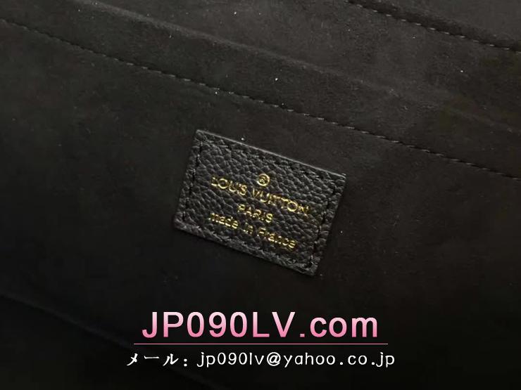 ルイヴィトン モノグラム・アンプラント バッグ スーパーコピー M43392 「LOUIS VUITTON」 サンシュルピス PM ヴィトン レディース チェーンショルダーバッグ 4色 ノワール