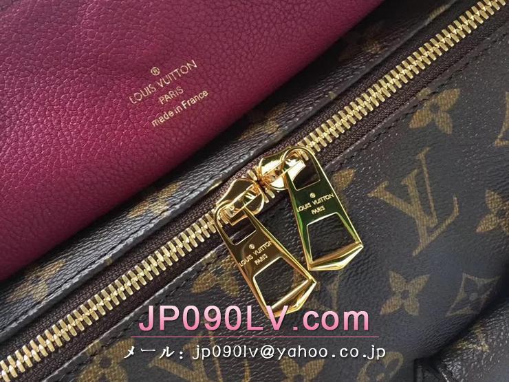 ルイヴィトン モノグラム バッグ スーパーコピー M43482 「LOUIS VUITTON」 マンハッタン トートバッグ ヴィトン レディースショルダーバッグ 2WAY 3色 レザン
