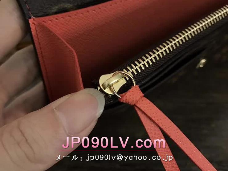 M61578 ヴィトン モノグラム 財布 コピー 「LOUIS VUITTON」ポルトフォイユ・エミリー ルイヴィトン レディース 二つ折り長財布 7色 ポピーペタル