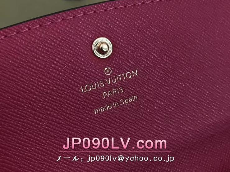 M41943 ヴィトン モノグラム 財布 スーパーコピー 「LOUIS VUITTON」ポルトフォイユ・エミリー ルイヴィトン レディース 二つ折り長財布 7色 ホットピンク