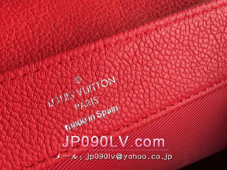 ルイヴィトン パック スーパーコピー 「LOUIS VUITTON」 ロックミーII BB Lockme チェーンショルダーパック M51202 ルビー