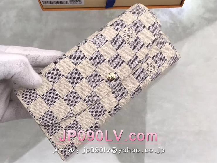 ルイヴィトン ダミエ・アズール 長財布 スーパーコピー N63546 「LOUIS VUITTON」 ポルトフォイユ・エミリー ヴィトン レディース 二つ折り財布