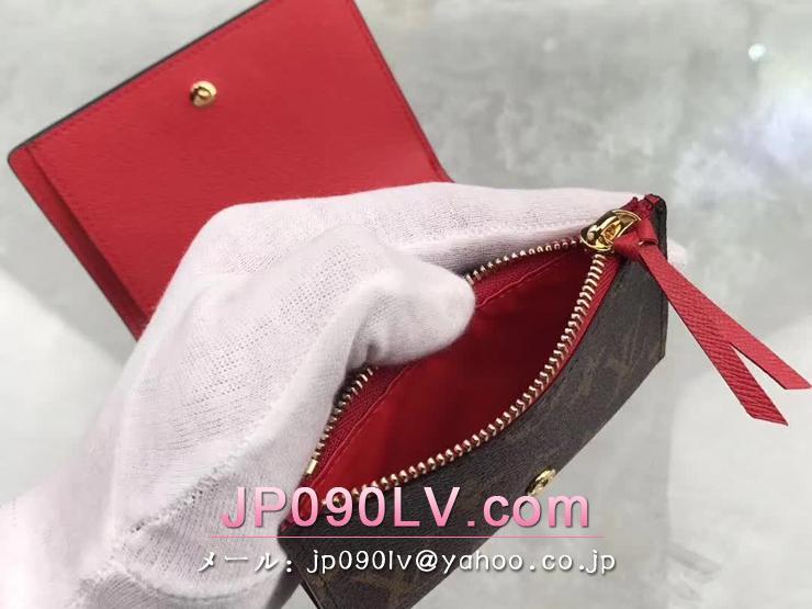 ルイヴィトン モノグラム 財布 コピー M62090 「LOUIS VUITTON」 ポルトフォイユ・ヴィクトリーヌ クマ ヴィトン レディース 三つ折り財布