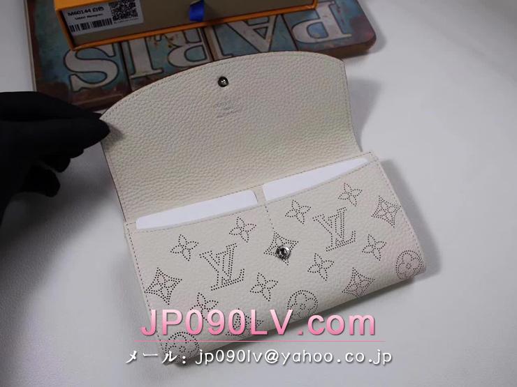 ルイヴィトン マヒナ 長財布 コピー M60144 「LOUIS VUITTON」 ポルトフォイユ・イリス ヴィトン レディース 二つ折り財布 3色可選択 ガレ