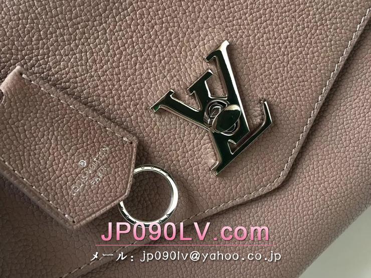 ルイヴィトン ハンドバッグ コピー M54877 マイロックミー 「LOUIS VUITTON」 LockMe トリヨンレザー ヴィトン レディース ショルダーバッグ2WAY 6色可選択 ベージュ
