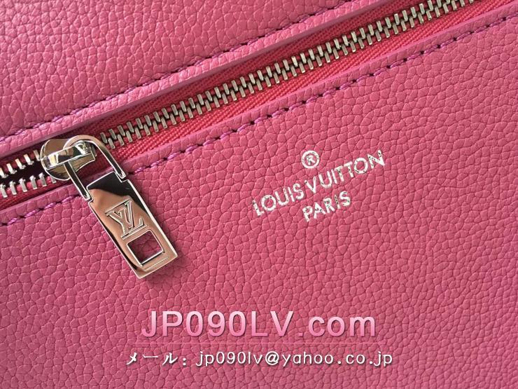 ルイヴィトン ハンドバッグ スーパーコピー M54997 マイロックミー 「LOUIS VUITTON」 LockMe トリヨンレザー ヴィトン レディース ショルダーバッグ2WAY 6色可選択 ピンク