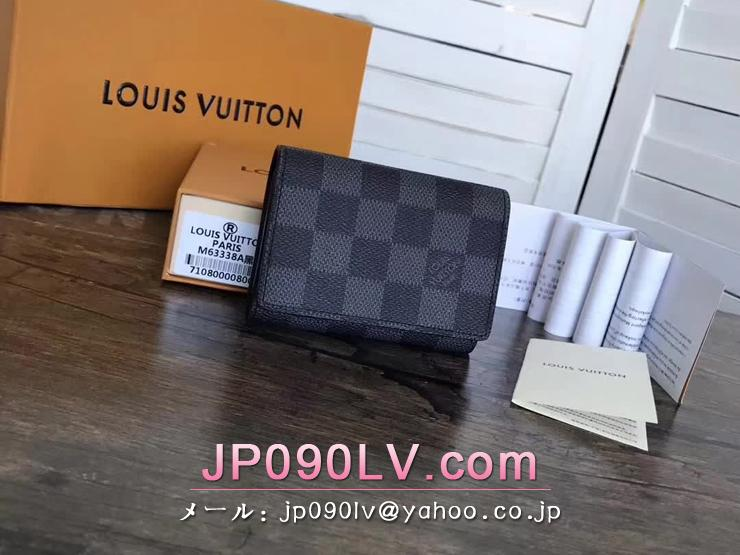 quality design 22f9d abf7e ルイヴィトン ダミエ・グラフィット 財布 コピー N63338 「LOUIS ...