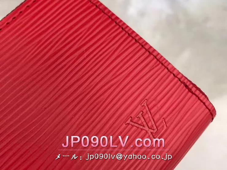 ルイヴィトン エピ 長財布 コピー M60913 「LOUIS VUITTON」 ポルトフォイユ・クレマンス ヴィトン レディース ラウンドファスナー財布 コクリコ