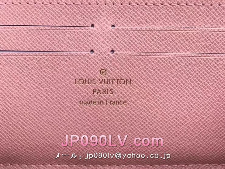 ルイヴィトン ダミエ・アズール 長財布 スーパーコピー N60099 「LOUIS VUITTON」 ポルトフォイユ・クレマンス ヴィトン レディース ラウンドファスナー財布 白xピンク