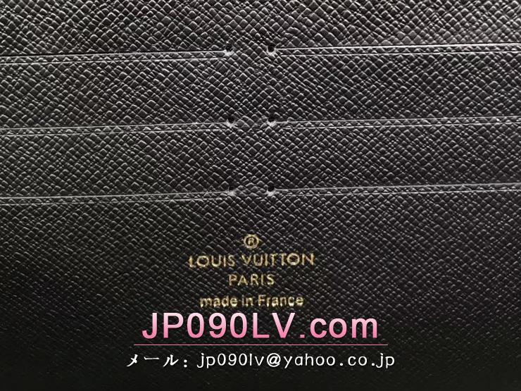 ルイヴィトン モノグラム 長財布 コピー M67270 「LOUIS VUITTON」 ポルトフォイユ・ツイスト ヴィトン歌舞伎 レディース チェーン 二つ折り財布