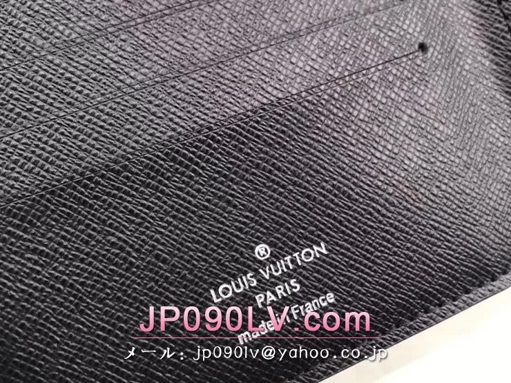 ルイヴィトン ダミエ・グラフィット 財布 スーパーコピー N60053 「LOUIS VUITTON」 ポルトフォイユ・アメリゴ NM ヴィトン メンズ 二つ折り財布