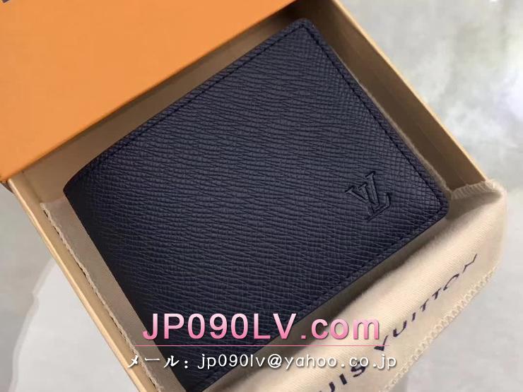 ルイヴィトン タイガ 財布 コピー M42101 「LOUIS VUITTON」 ポルトフォイユ・アメリゴ ヴィトン メンズ 二つ折り財布 2色可選択 オセアン