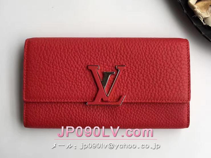 ルイヴィトン トリヨン 長財布 コピー M61471 「LOUIS VUITTON」 ポルトフォイユ・カプシーヌ ヴィトン レディース 二つ折り財布 5色可選択 レッド&シルバー金具