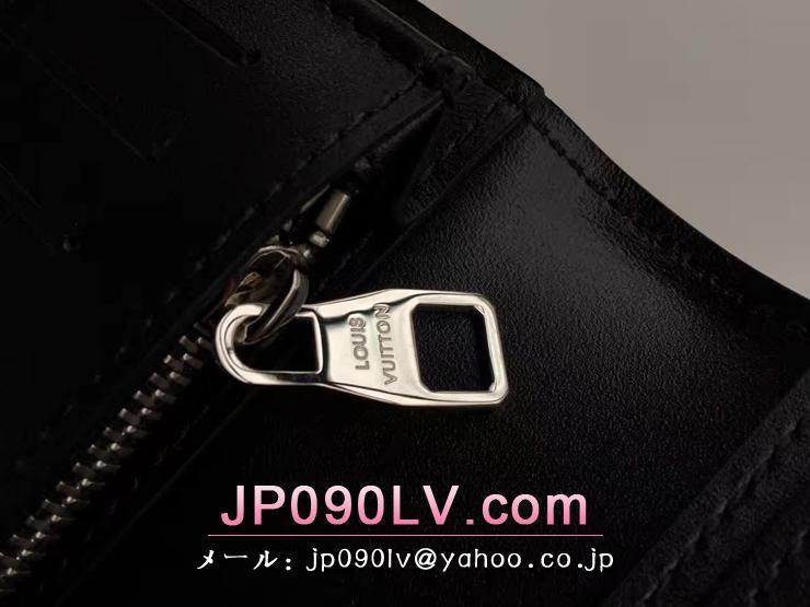 ルイヴィトン オンブレ 長財布 コピー M61196 「LOUIS VUITTON」 ポルトフォイユ・ブラザ ヴィトン メンズ 二つ折り財布 3色可選択 アントラシット