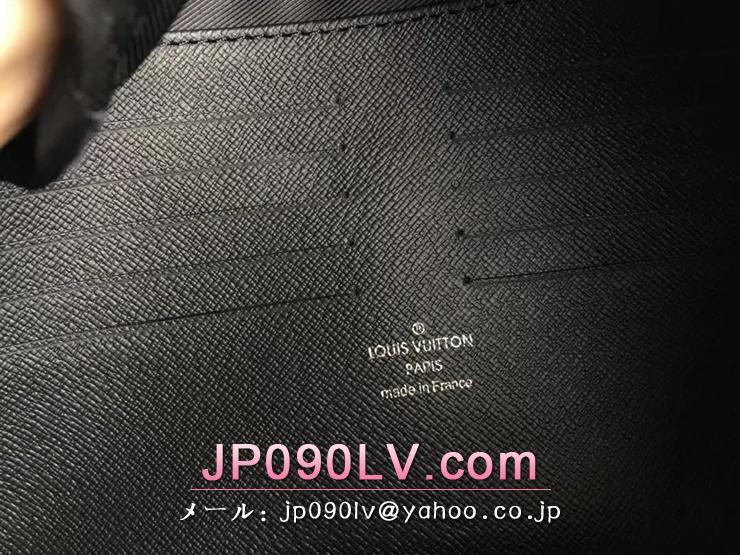 ヴィトン ダミエグラファイト バッグ コピー N41664 「LOUIS VUITTON」 ポシェット・カサイ ルイヴィトン メンズ クラッチ&セカンドバッグ 選べる3色