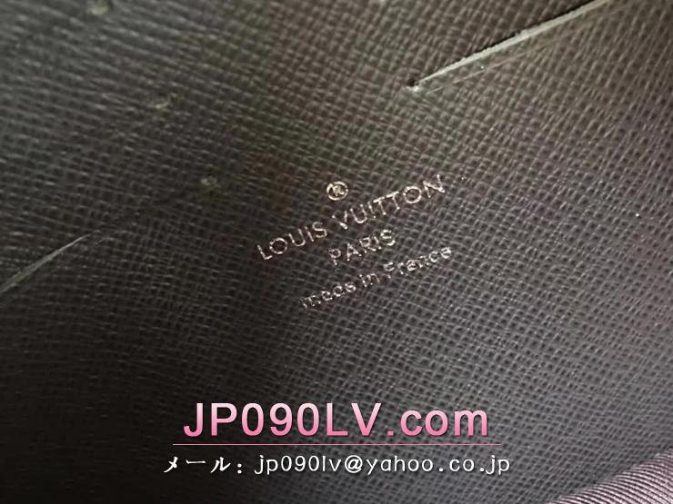 ルイヴィトン タイガ バッグ コピー M33410 「LOUIS VUITTON」 ポシェット・カサイ ヴィトン メンズ クラッチ&セカンドバッグ オセアン