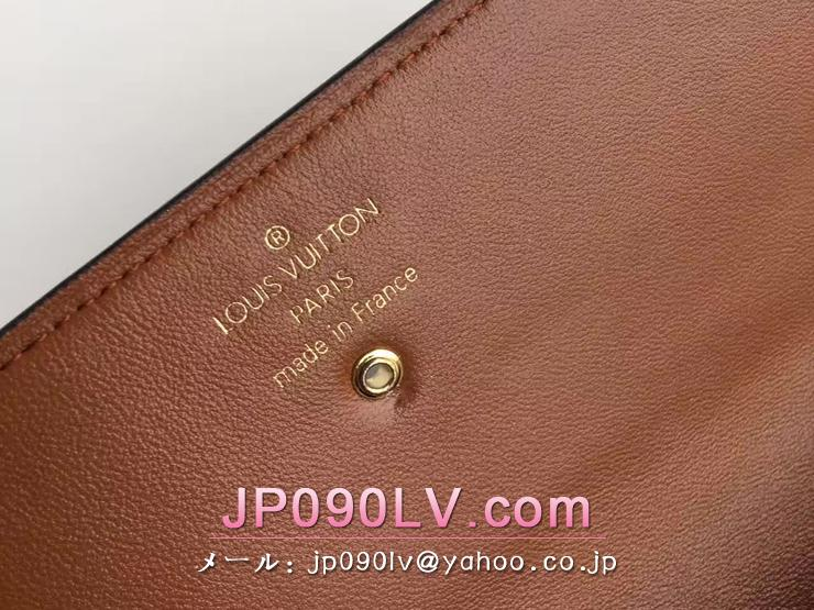 ルイヴィトン トリヨン 長財布 スーパーコピー M58266 「LOUIS VUITTON」 ポルトフォイユ・ヴィヴィエンヌ ヴィトン レディース 二つ折り財布 3色可選択 ノワール