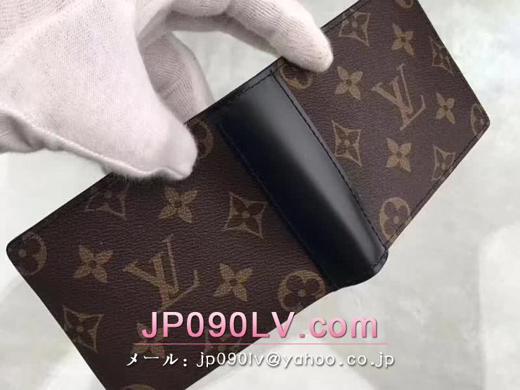 M93801 ルイヴィトン モノグラム 財布 コピー 「LOUIS VUITTON」 ポルトフォイユ・ガスパル ヴィトン メンズ 二つ折り財布